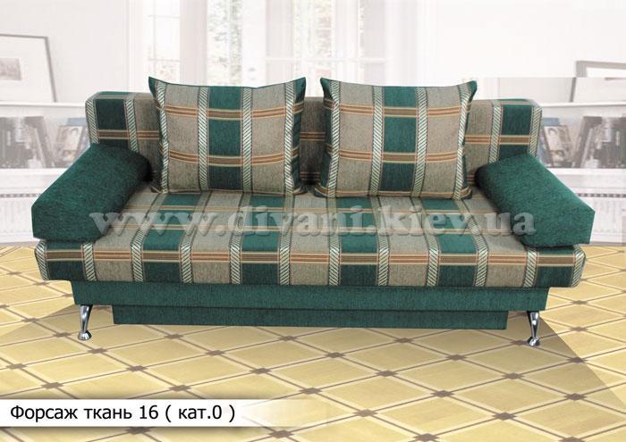 Дежавю Акція - мебельная фабрика Розпродаж,  акції. Фото №2. | Диваны для нирваны