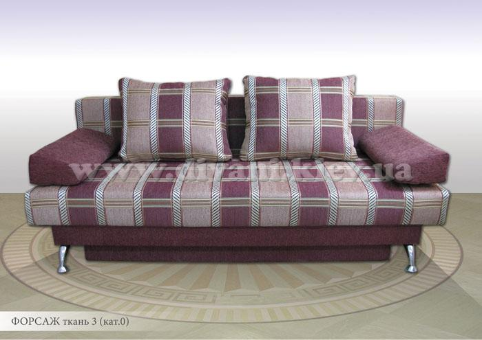 Дежавю Акція - мебельная фабрика Розпродаж,  акції. Фото №5. | Диваны для нирваны
