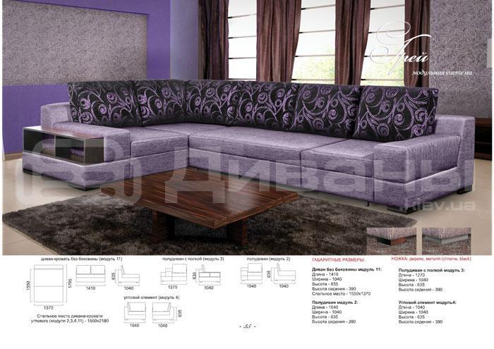 Грей - мебельная фабрика Лівс. Фото №8. | Диваны для нирваны