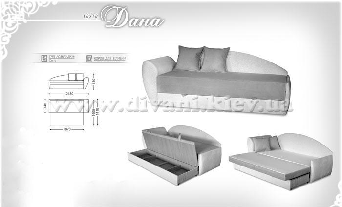 Дана - мебельная фабрика Фабрика Рата. Фото №1. | Диваны для нирваны