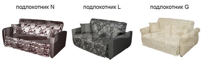 Арена Luara - мебельная фабрика AFCI. Фото №8. | Диваны для нирваны
