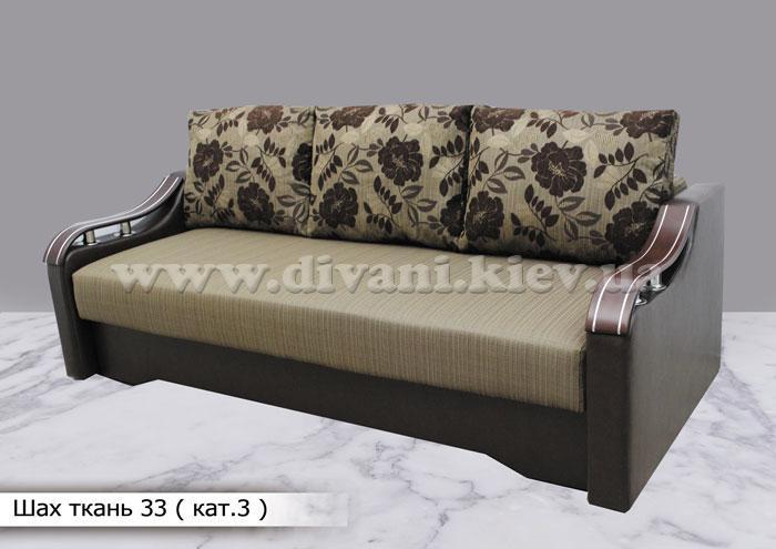 Шаг - мебельная фабрика Мебель Софиевки. Фото №37. | Диваны для нирваны
