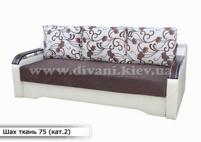 Шаг - мебельная фабрика Мебель Софиевки. Фото №79. | Диваны для нирваны