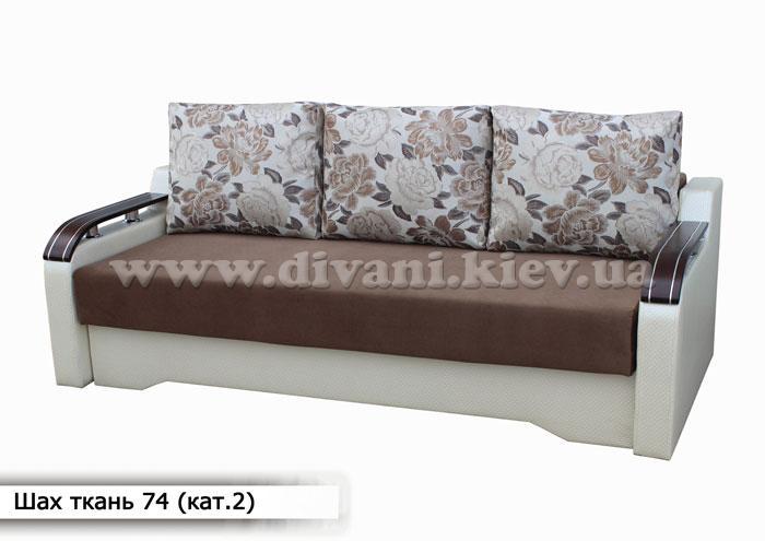 Шаг - мебельная фабрика Мебель Софиевки. Фото №80. | Диваны для нирваны
