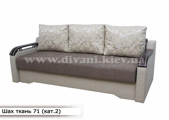 Шаг - мебельная фабрика Мебель Софиевки. Фото №83. | Диваны для нирваны